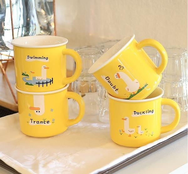 創意杯子卡通陶瓷杯可愛少女馬克杯個性潮流日式學生水杯大容量 極簡雜貨
