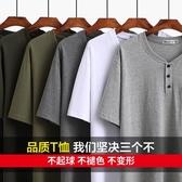 爸爸短袖t恤男夏40-50歲中年純棉男士夏天寬鬆加肥大碼老年人夏裝