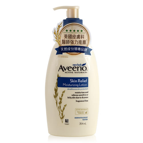 Aveeno艾惟諾 燕麥高效舒緩保濕乳 354ml【BG Shop】