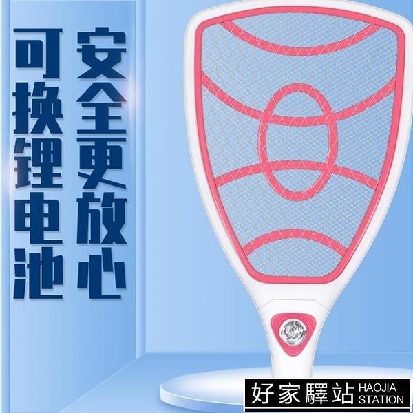 洲宇充電式家用強力可換18650鋰電池蚊拍多功能led燈滅打蒼蠅拍子