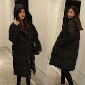 中大尺碼韓版冬季長款棉衣    依米迦