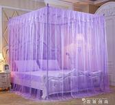 新款蚊帳三開門網紅支架1.8M床雙人家用1.5加厚加密1.2/2米 WD 薔薇時尚