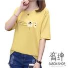 EASON SHOP(GW2281)實拍...