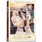 夏威夷之戀 DVD Pali Road 免運 (購潮8)