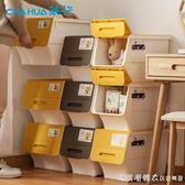 茶花前開式翻蓋收納箱塑料特大號有蓋側開整理箱玩具收納盒儲物箱 NMS漾美眉韓衣