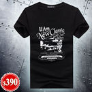 New Classic 短袖T恤(加大尺...