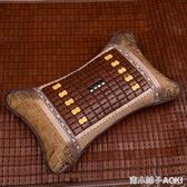 夏天枕頭茶葉枕芯竹蓆冰絲涼席單人麻將竹枕涼用夏季涼爽成人涼枕ATF「青木鋪子」