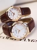 情侶對錶  情侶手錶女男一對正品簡約學生韓版時尚小清新複古潮流防水石英手錶