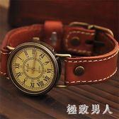 手錶 手工復古韓版簡約石英表舊羅馬森系經典學生文藝情侶手錶 df1174【極致男人】