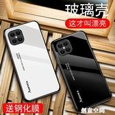華為nova8se手機殼NOVA8SE漸變玻璃殼鏡面全包邊保護套潮牌超薄防摔 創意新品