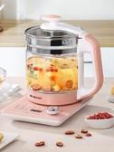 金正玻璃電熱燒水壺保溫一體全自動斷電家用透明恒溫小型泡茶專用 滿天星