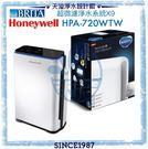 【贈濾網】【BRITA x Honeywell】超微濾淨水系統X9【贈安裝】+ 智慧淨化抗敏空氣清淨機 HPA-720WTW
