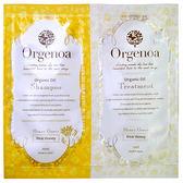 Orgenoa 蜂蜜養護體驗組(優雅蜂蜜)(洗髮10ml+潤髮10ml)《日本製》