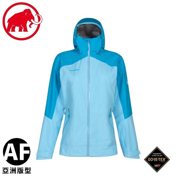 【MAMMUT 瑞士 女 Convey Tour AF超輕量防水外套 《自在藍》】1010-28800/防水外套