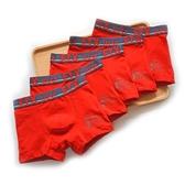 E家人 男童本命年內褲平角棉兒童內褲大紅色