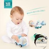 可優比寶寶玩具車迷你兒童慣性回力小汽車兒童早教益智玩具工程車wy【樂購旗艦店】