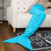 星海深藍美人魚毯170*80-生活工場