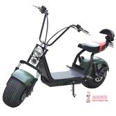 哈雷電瓶車 普哈雷寬胎電動車電瓶車成人城市代步滑板車休閒車2000wT