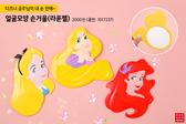 韓國大創公主化妝鏡