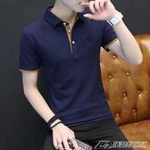 短袖t恤 男夏季大碼男裝有領純色修身翻領男士polo衫半袖衣服  潮流前線