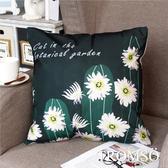 TROMSO風尚北歐抱枕-U226花和洋花園