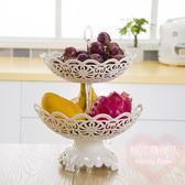 歐式創意時尚客廳帶底座多層水果籃LVV2819【棉花糖伊人】