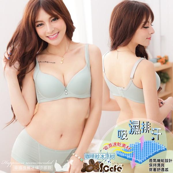 時尚內衣 夏日涼感冰礦咖啡紗機能性爆乳單件內衣 B-D罩(淡雅綠)-伊黛爾