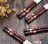 日式實木筷尖頭筷子5雙家用尖頭竹木筷筷子