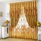 限定款雙層窗簾 寬150x高270公分 13色可選 成品公主風臥室落地百葉窗簾