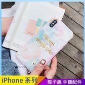 小清新幻彩軟殼 iPhone iX i7 i8 i6 i6s plus 手機殼 粉色少女系 保護殼保護套 防摔軟殼