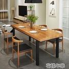 北歐風復古鐵藝實木餐桌家用長方形飯店現代簡約小戶型餐桌椅組合 2021新款