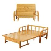 折疊床折疊床竹床家用多功能沙發床單人1.5米寬雙人1.8m米板式床午休簡易床