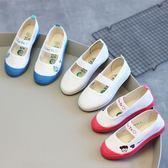 秋季兒童體操鞋青島環球男女童小白鞋帆布鞋大小幼兒園室內寶寶鞋 雲雨尚品