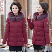 中老年人女裝棉衣外套媽媽冬裝棉襖洋氣奶奶裝中長款羽絨棉服  京都3C