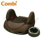 康貝Combi Buon Junior Air booster seat 輔助汽車安全座椅/汽座 -網眼棕
