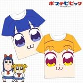T恤pop子和pipi美的日常周邊動漫短袖t恤二次元cos情侶圓領衣服男女新年禮物