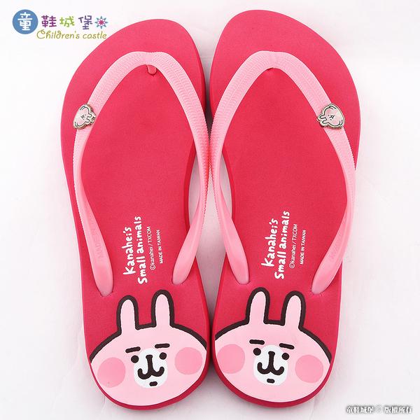 童鞋城堡-Kanahei 卡娜赫拉 兔兔簡約夾腳拖KI0528 女款 -粉
