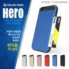 韓國 防摔迴力滑蓋卡夾 手機殼│iPhone 6 6S 7 8 Plus X XS MAX XR LG G6 G7 Q6 Q7 Q8 V20 V30│z7647