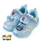 日本月星 MoonStar 迪士尼 冰雪奇緣 電燈鞋 中童 藍 NO.R7072(DNC12839)