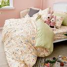 床包兩用被組 / 雙人【妮妮公主】含兩件...