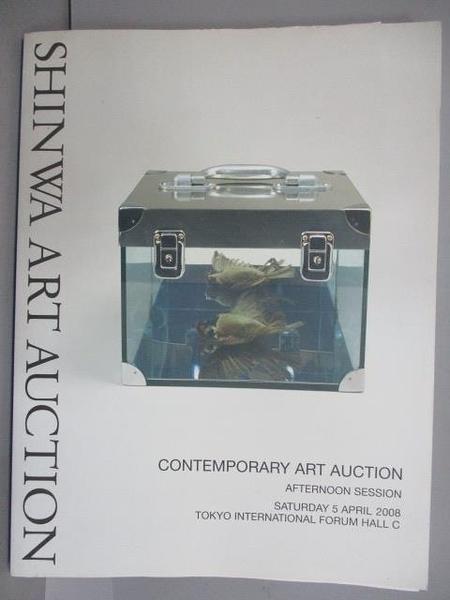 【書寶二手書T5/收藏_PDB】Shinwa Art Auction_Afternoon Session_2008/4/5