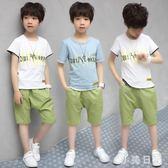 兩件套童裝男童2019夏季新款中大童韓版男孩帥氣學生時尚潮衣套裝 GD850『小美日記』