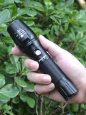手電筒強光手電筒可充電超亮遠射1000氙氣防水5000燈打獵w多功能特種兵 芊墨左岸