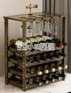 酒架 創意酒柜酒架擺件家用收納葡萄酒紅酒架子小型實木竹酒吧臺置物架 NMS小明同學