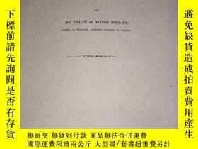二手書博民逛書店罕見民國英文原版物理文獻《在鈉的吸收光譜上電場的影響》Y1813