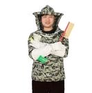 防蜂服防蜂衣防蜂帽養蜂專用工具