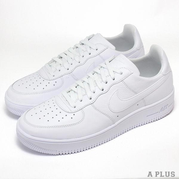 Nike AF1經典復古鞋