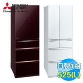 三菱 Mitsubishi 525公升玻璃鏡面六門變頻冰箱 MR-WX53C