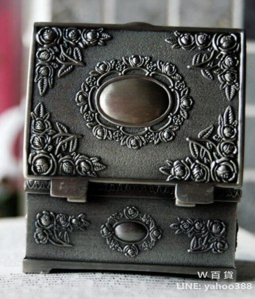 珠寶飾品收納盒 歐式宮廷風