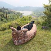口袋空氣懶人沙發床戶外露營快速午休沖充氣墊便攜式沙灘吹氣睡袋 MKS 春節狂購特惠